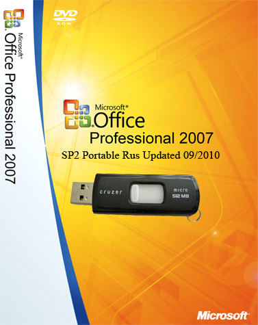 Microsoft office 2007 professional sp3 + все обновления на 01112014 rus